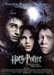 Harry_Potter_y_el_prisionero_de_Azkaban