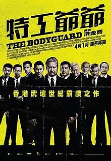 The_Bodyguard_Poster_China