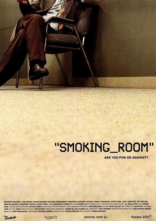 smoking_room